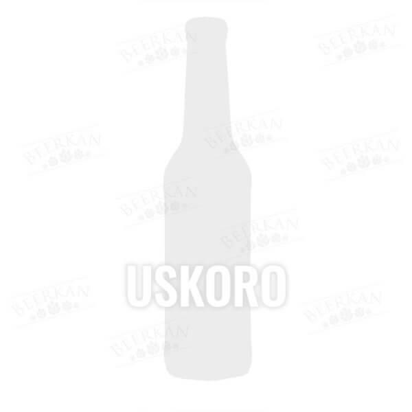 uskoro-pivo
